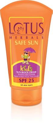 Lotus Safe Sun Kids - Sun Block Cream - SPF 25(100 g)