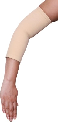 Applikon Arm Protector Flexible Hand Support (Free Size, Beige)