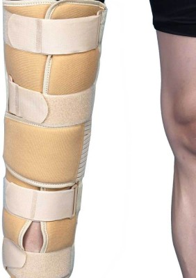 Aktive Support 509 Knee Support (L, Beige)