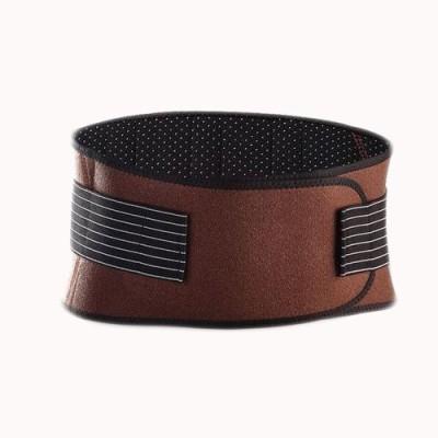 Vedic Deals Self Heating Belt Waist Support (Free Size, Brown)