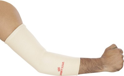 SportSoul Premium Compression Elbow Support (L, Beige)