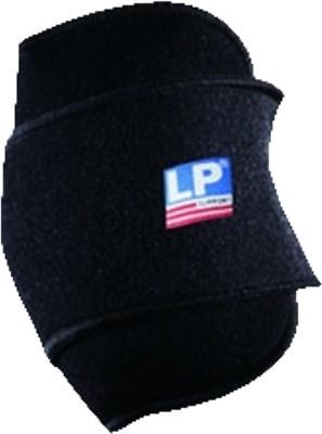 LP Support LP 794 Shoulder Support (Free Size)