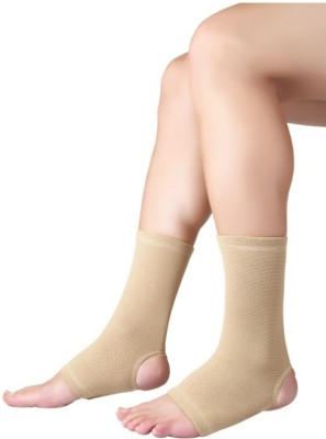 Zcare Pharma Binder Four Way Strechable (Pair) Ankle Support (M, Beige)