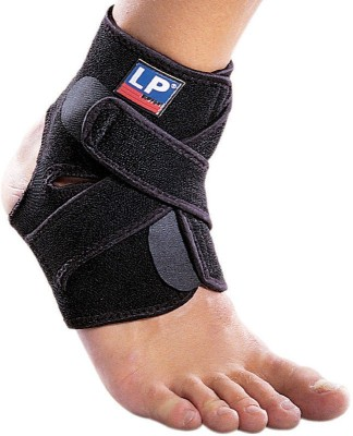 LP 757CA Extreme Ankle Support (Free Size, Black)