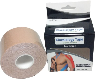 Prop It Up Kinesiology Tape Knee, Calf & Thigh Support (Free Size, Beige)
