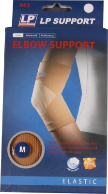 LP Elastic Elbow Support (S, Beige)