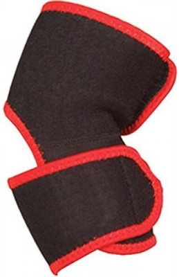 Nivia NIVELBW Elbow Support (Free Size, Black)