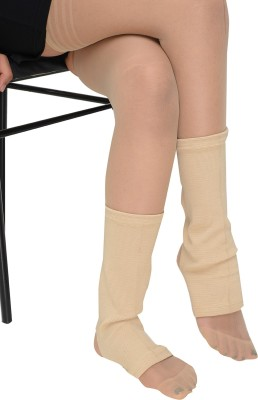 Bodyguard GG614 Ankle Support (S, Beige)