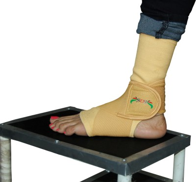 SOS ABS3 Ankle Support (M, Beige)