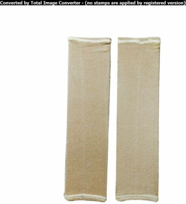 R-Lon Best Ever Elbow Support (Free Size, Beige)