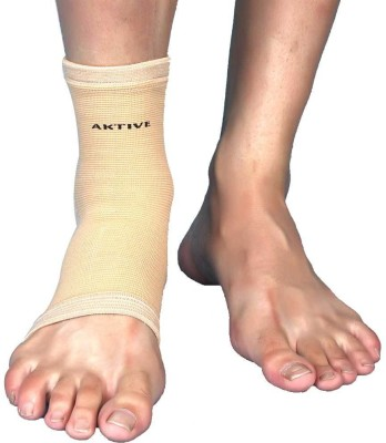 Aktive Support 516 Ankle Support (S, Beige)