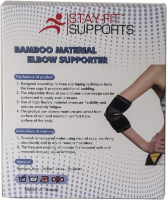 Stay-Fit Supports Nano Bamboo Charcoal Elbow Support (L, Black, Grey)