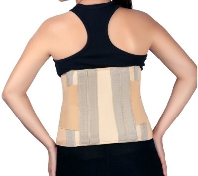 Zcare Pharma Contour Belt Lumbar Support (S, Beige)