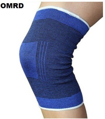 OMRD Firm Compression Knee Support Elbow Support (Free Size, Blue)