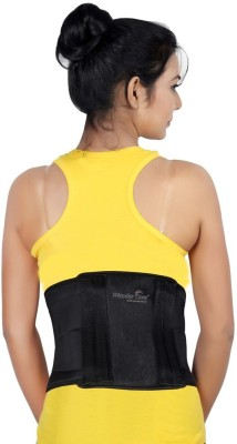 Wonder Care Black Contour Lumbar Spinal Belt(4 tempered steel bars) -Double Xtra Large Back Support (XXL, Black)