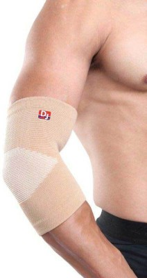DJ SUPPORT Elbow Support (S, Beige)