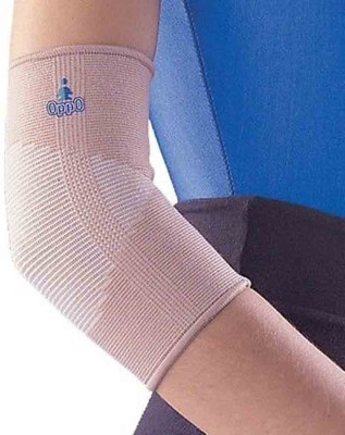Oppo Elbow Support 2 Knee, Calf & Thigh Support (S, Brown)