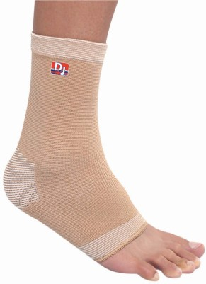 DJ SUPPORT Ankle Support (XL, Beige)