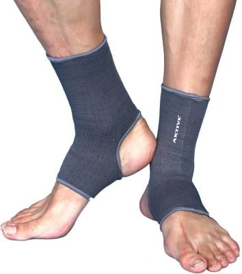 Aktive Support 510 Ankle Support (S, Grey)