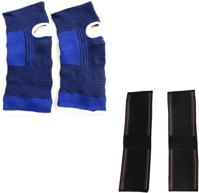 atyourdoor ABlWS02 Ankle Support (Free Size, Blue, Black)