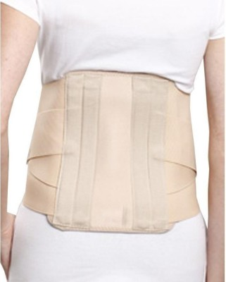 Zcare Pharma Zcp_l.S_white_111 Lumbar Support (L, Beige)