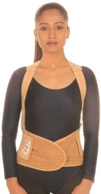 Vissco Industrial Back Support Back Support (XL, Beige)