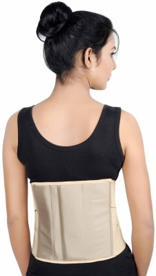 Wonder Care Lumbo Sacral Spinal Belt(3 tempered steel bars)-Premium -Double Xtra Large Back Support (XXL, Beige)