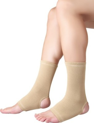 Flamingo Anklet Ankle Support (S, Beige)