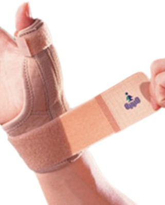 Oppo Wrist/Thumb Wrist Support (S, Beige)