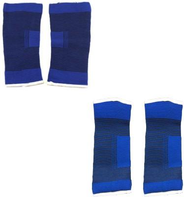 atyourdoor ElbowKnees02 Elbow Support (Free Size, Blue)