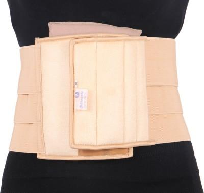 Orthosafe Rib Belt Back Support (XL, Beige)