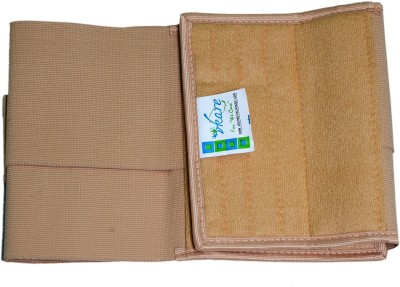 Vkare Belt Abdomen Support (XL, Beige)