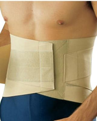Oppo Lumbar Sacro Back Support (S, Beige)
