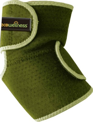 Ecowellness Elbow Support with Terry Cloth
