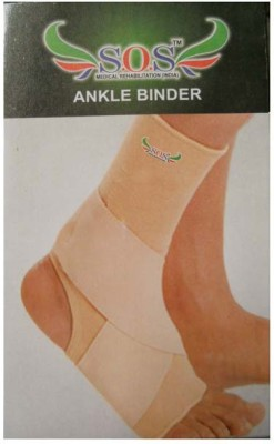 SOS ABS2 Ankle Support (L, Beige)