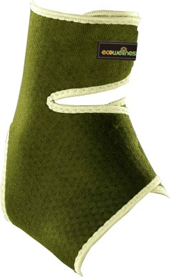 Ecowellness Ankle Support