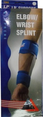 LP Elbow/Wrist Splint Elbow Support (L, Blue)