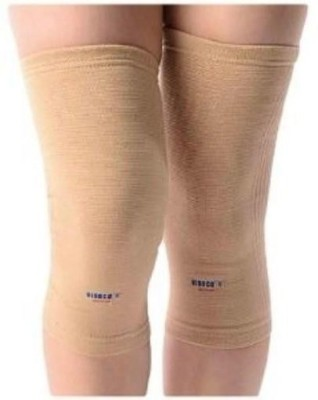 Vissco Elastic Tubular Cap Knee Support (M, Beige)