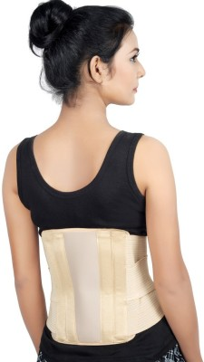 Wonder Care Contour Lumbar Spinal Belt(4 tempered steel bars)-Small Back Support (S, Beige)