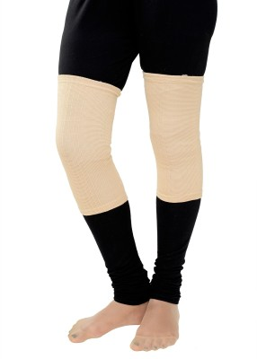Bodyguard GG602 Knee Support (XXL, Beige)