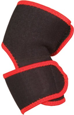 Nivia Elbow Support