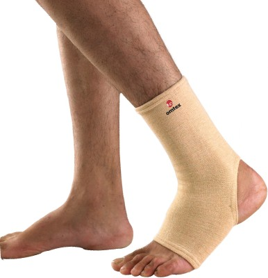 Omtex Super Ankle Support (L, Beige)