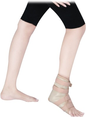 D4 Rehabilitation Ankle Brace Ankle Support (S, Blue, Brown)