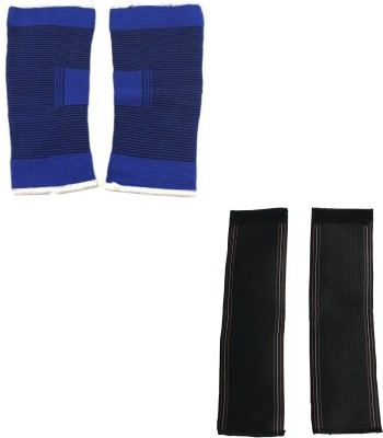 atyourdoor ElbBlWS02 Elbow Support (Free Size, Blue, Black)