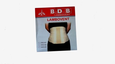 BDB SACRO LUMBAR BELT 5 STRIP Back Support (L, Beige)