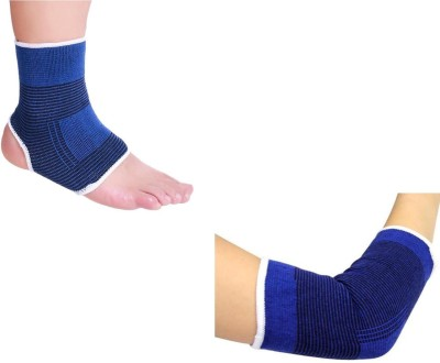 Atyourdoor AES02 Ankle Support (Free Size, Blue)