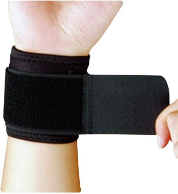 B Fit Usa Wrist Support (Black)