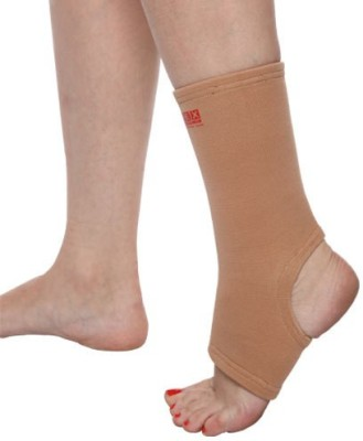 Apex Anklet Ankle Support (S, Beige)