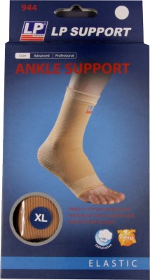 LP Elastic Ankle Support (S, Beige)