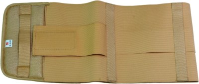 Vkare Belt Abdomen Support (M, Beige)